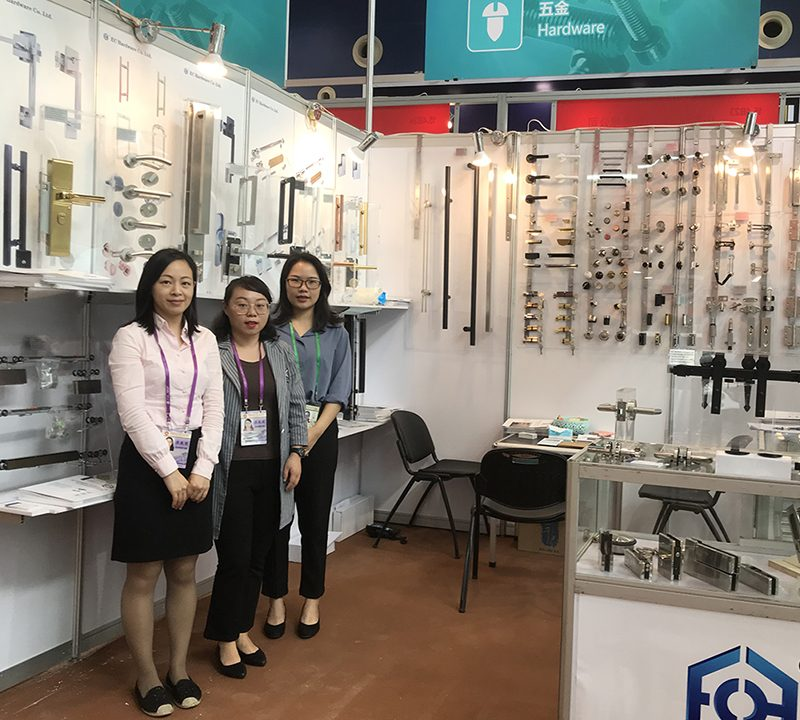2019 October Guangzhou Canton Fair China Import and Export Fair