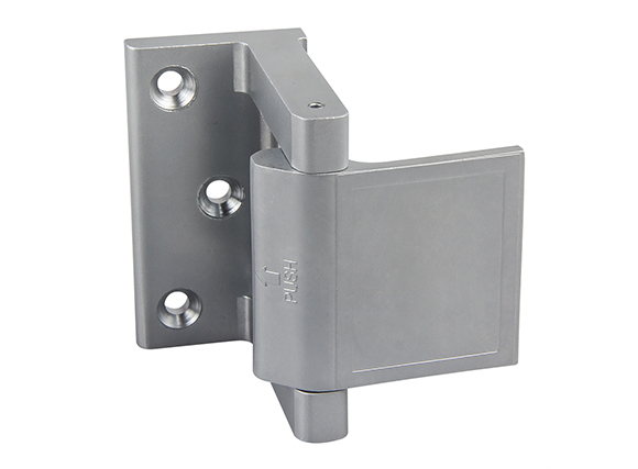Privacy Door Latch